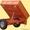 Прицеп самосвальный тракторный  #1560132