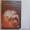 DVD фильмы музыка CD mp3 CD #936525