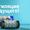 Ищем дилеров для продажи системы вентиляции рекуператор Prana #1629939