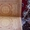 Коран антикварные более 100 летние  - Изображение #4, Объявление #1693774