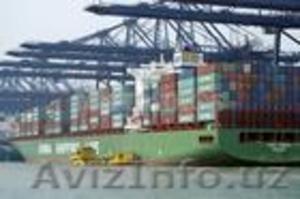 доставка грузов из Бухары,Коконда,Андижана Узбекистана до Китая - Изображение #1, Объявление #327193