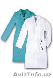 текстиль. спецодежда .ткани .марля - Изображение #1, Объявление #667511