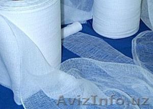 текстиль. спецодежда .ткани .марля - Изображение #8, Объявление #667511