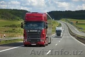 Международные грузоперевозки UZ - EU - UZ  - Изображение #1, Объявление #1447806