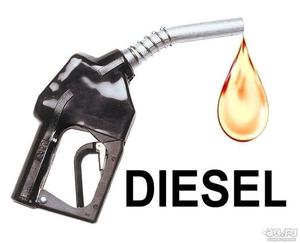 Дизельное топливо - Изображение #2, Объявление #1661760