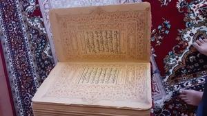 Коран антикварные более 100 летние  - Изображение #3, Объявление #1693774