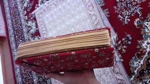 Коран антикварные более 100 летние  - Изображение #2, Объявление #1693774
