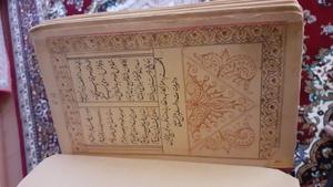 Коран антикварные более 100 летние  - Изображение #1, Объявление #1693774