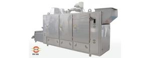 FR-195 Автоматическая малогабаритная печь для жарки орехов и семечек - Изображение #1, Объявление #1710294