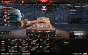 Продам аккаунт World of Tanks  - Изображение #2, Объявление #1716678