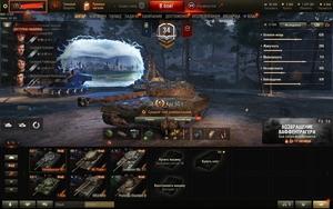 Продам аккаунт World of Tanks  - Изображение #3, Объявление #1716678
