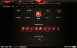 Продам аккаунт World of Tanks  - Изображение #4, Объявление #1716678