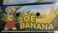 бананы продам и фрукты