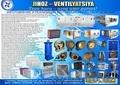 Изготовление вентиляционного  оборудования