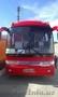 продам туристический автобус Kia