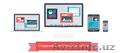 Разработка и создание сайтов в Узбекистане. В Бухаре