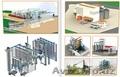 Оборудование для производства комбикорма - Изображение #3, Объявление #1620444