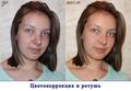 Услуги фотошопера (Photoshop) - Изображение #5, Объявление #1666180